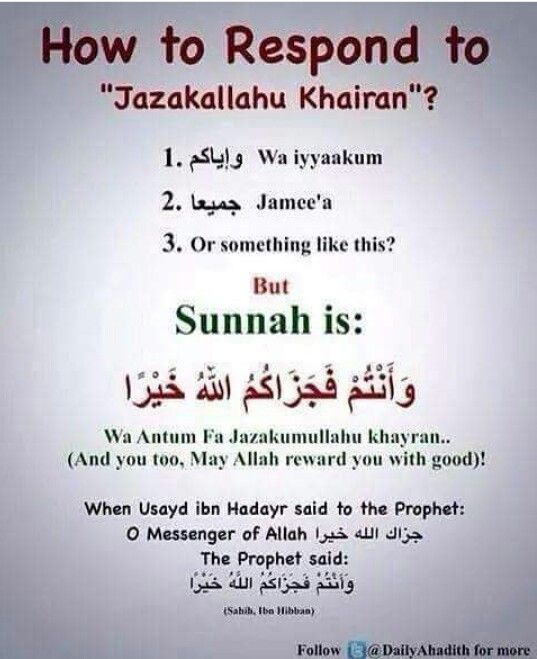 How to respond to Jazakallahu khairan