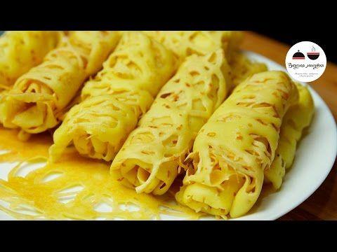 БЛИНЧИКИ по-новому! Обалденные кружевные блинчики  Openwork pancakes - YouTube
