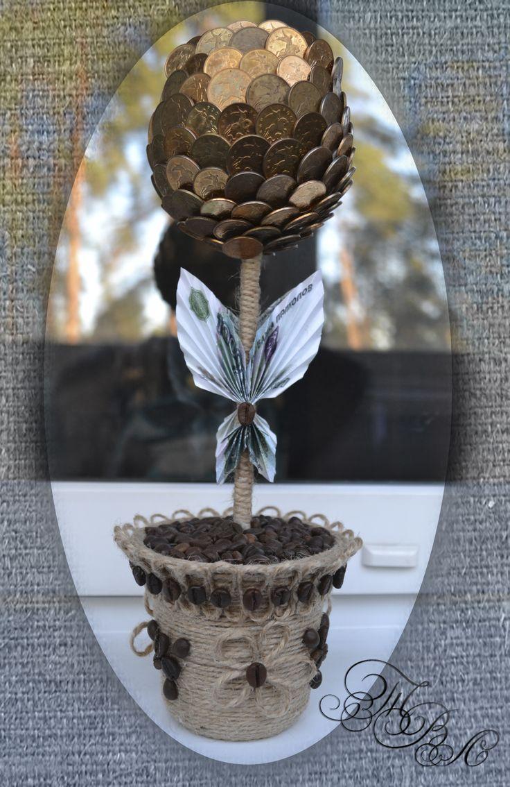 Денежное деревце: Монеты, шпагат, кофе, муляж бумажных денег (чтоб сделать бабочку), баночка.