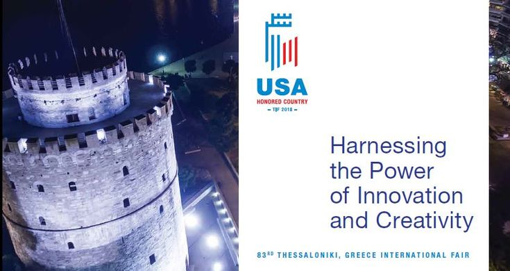 TIF 2018: US-Greece Relations Set to Strengthen