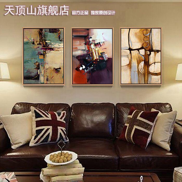 http://m.intl.taobao.com/detail/detail.html?id=39027076554