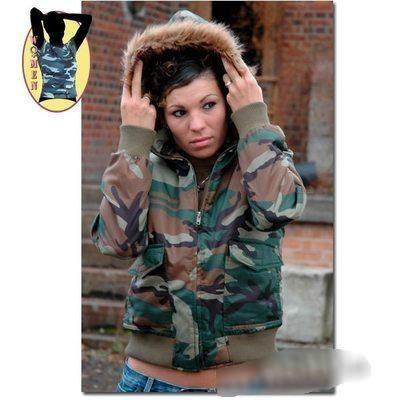 Куртка женская камуфляж