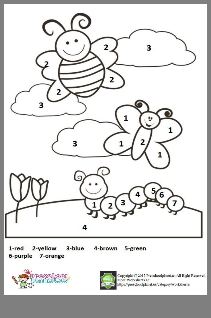 Pin von Chantelle Shook auf ALLES   Kindergarten ...