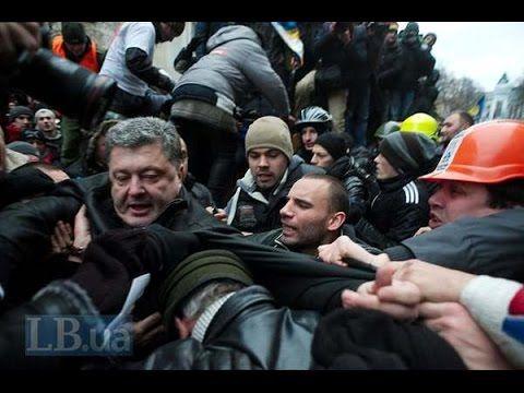 """Как """"РВАЛИ"""" Порошенко и ГНАЛИ до Вокзала в Крыму Новости Украины сегодня"""