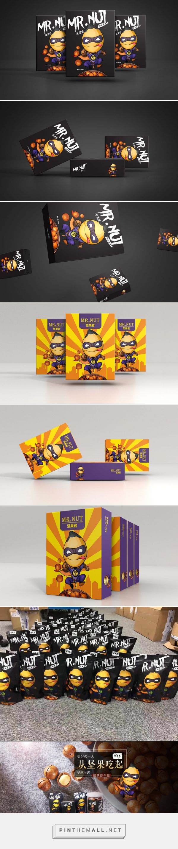 Nut king - Packaging of the World - Creative Package Design Gallery - http://www.packagingoftheworld.com/2017/09/nut-king.html