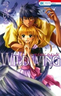 Wild Wing - Chapitre 1 - - Lecture en ligne