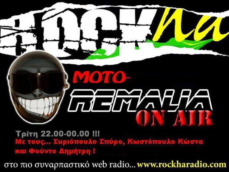 Moto Remalia radio show Every Tuesday 22:00-00:00  www.rockharadio.com