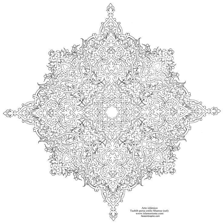 Arte islámico- Tazhib persa estilo shamse (sol)
