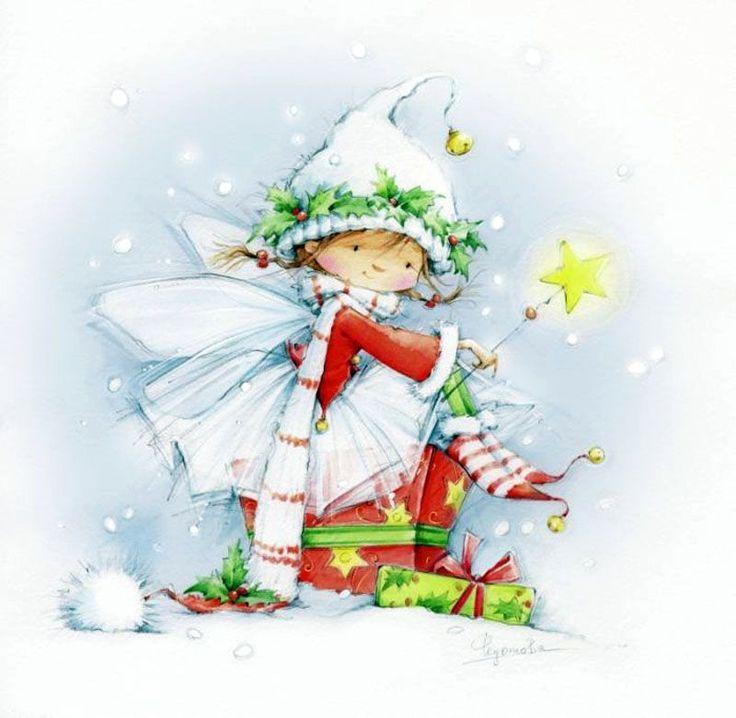 Открытка новогодняя для девочки, открытку спокойной ночи