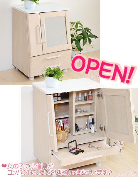 一人暮らしのお部屋にちょうどいい!かわいいプチなドレッサー:家具とインテリアの通販 かぐたまドットコム