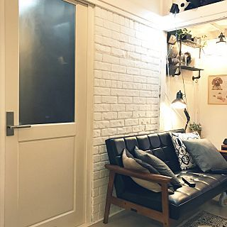 On Walls/DIY/カリモク60/6畳/漆喰/発泡スチロールレンガ...などのインテリア実例 - 2017-01-30 07:48:10