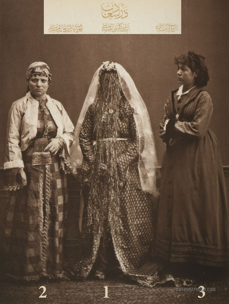 Clothing from Istanbul, Ottoman Empire. 1873. 1-Armenian bride 2-Jewish woman of Constantinople 3-Young Greek girl.