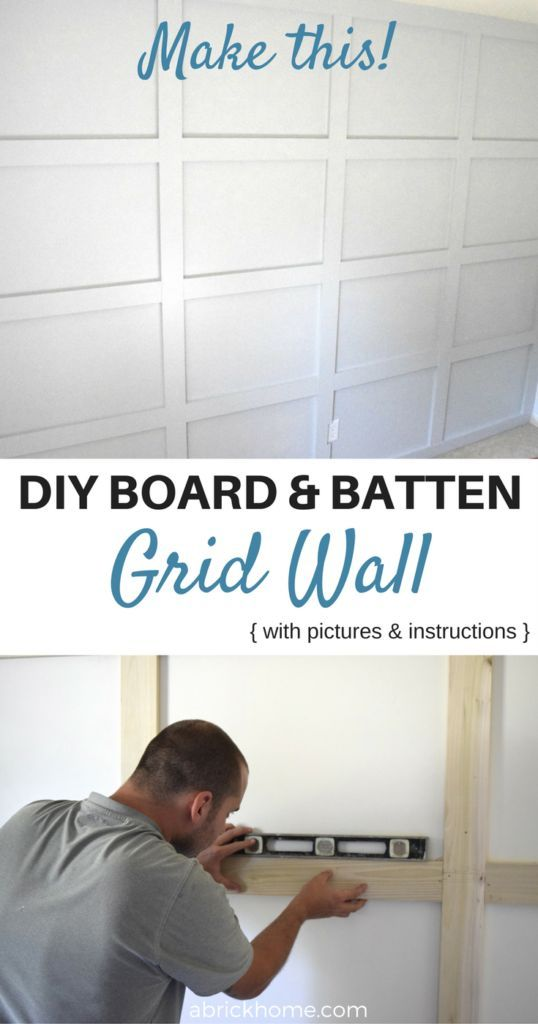 The Easy Way to Make a Board and Batten Grid Wall | DIY Board & Batten Wall | Accent Wall | Pannelled Wall Tutorial | How to Make a Board & Batten Wall