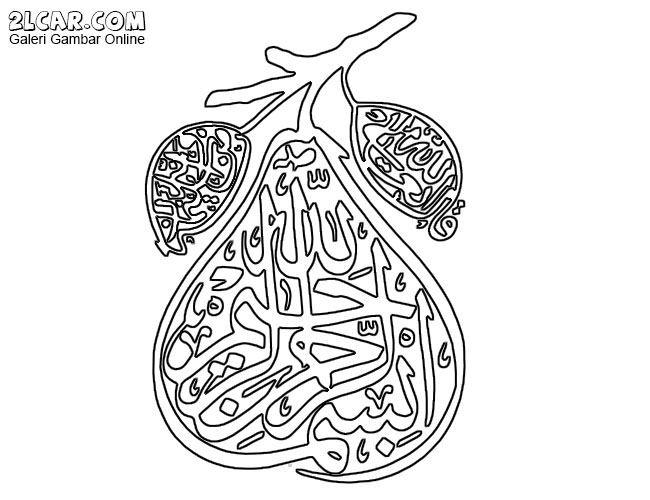Gambar Mewarnai Kaligrafi Bismillahirrahmanirrahim Hat