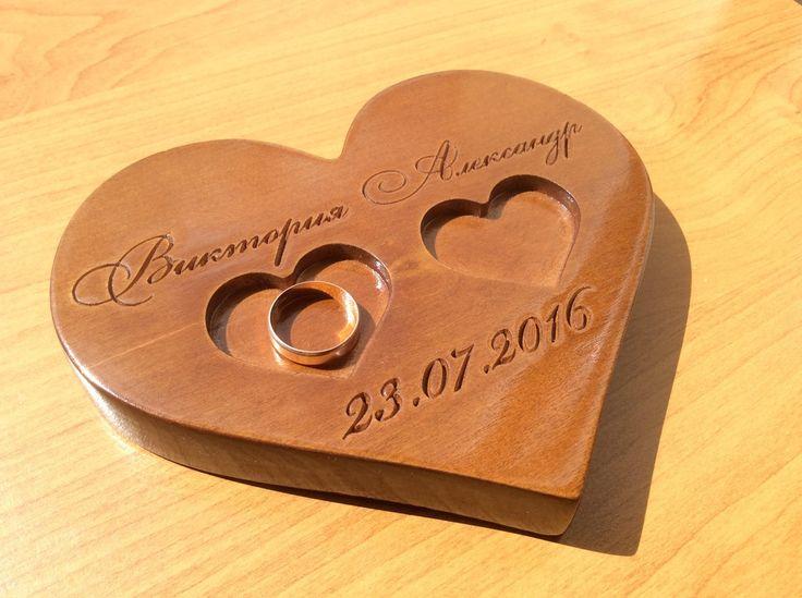 Вот такая вышла подставка под кольца !! #резнойдекор #свадьба #свадебныйдекор #ширмадлясвадьбы #свадебнаяширма #ширма #перегородки #фабрикадекора #украина #одесса