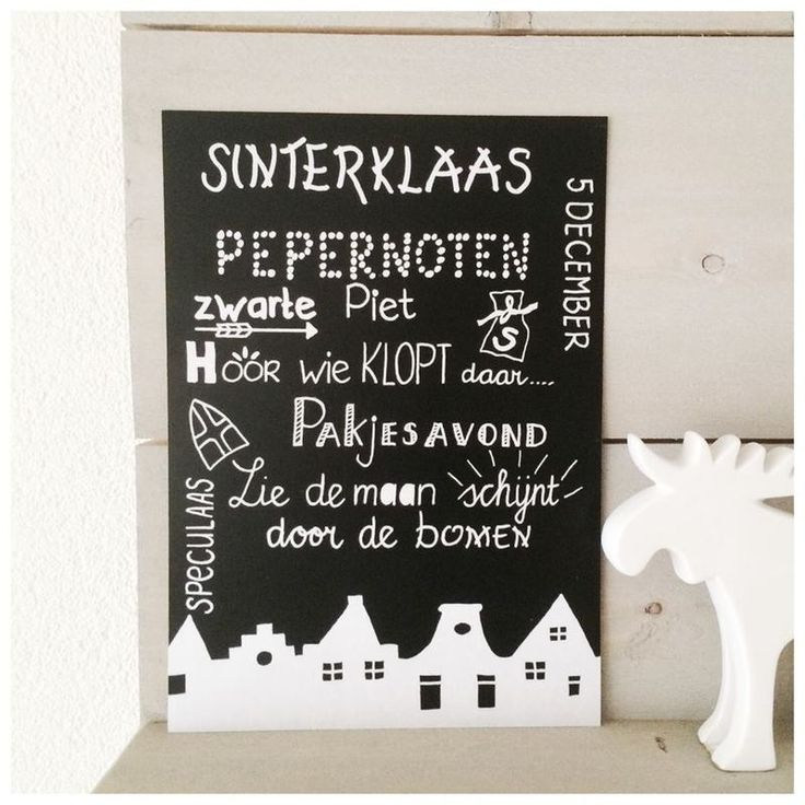 Poster handlettering Sinterklaas A4 zwart