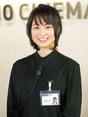 asakura aki