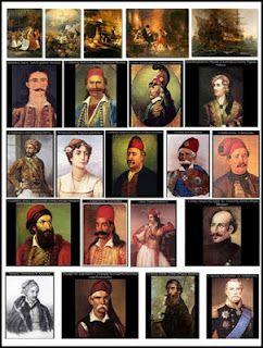 Ηρωες του 1821