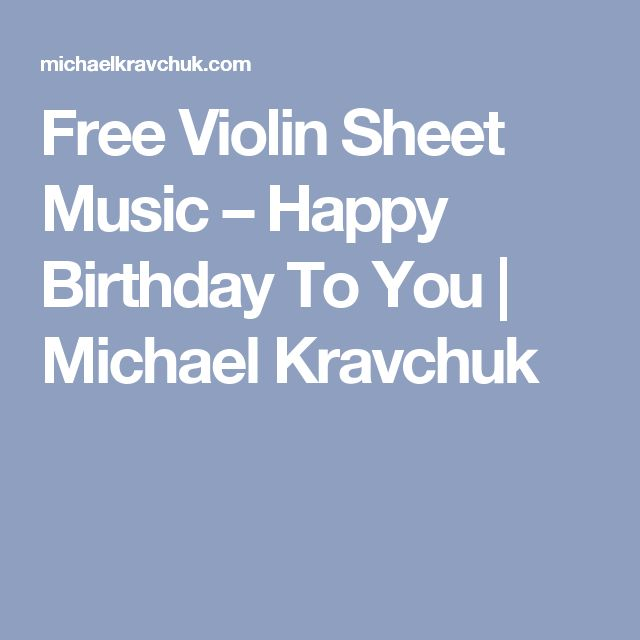 Free Violin Sheet Music – Happy Birthday To You