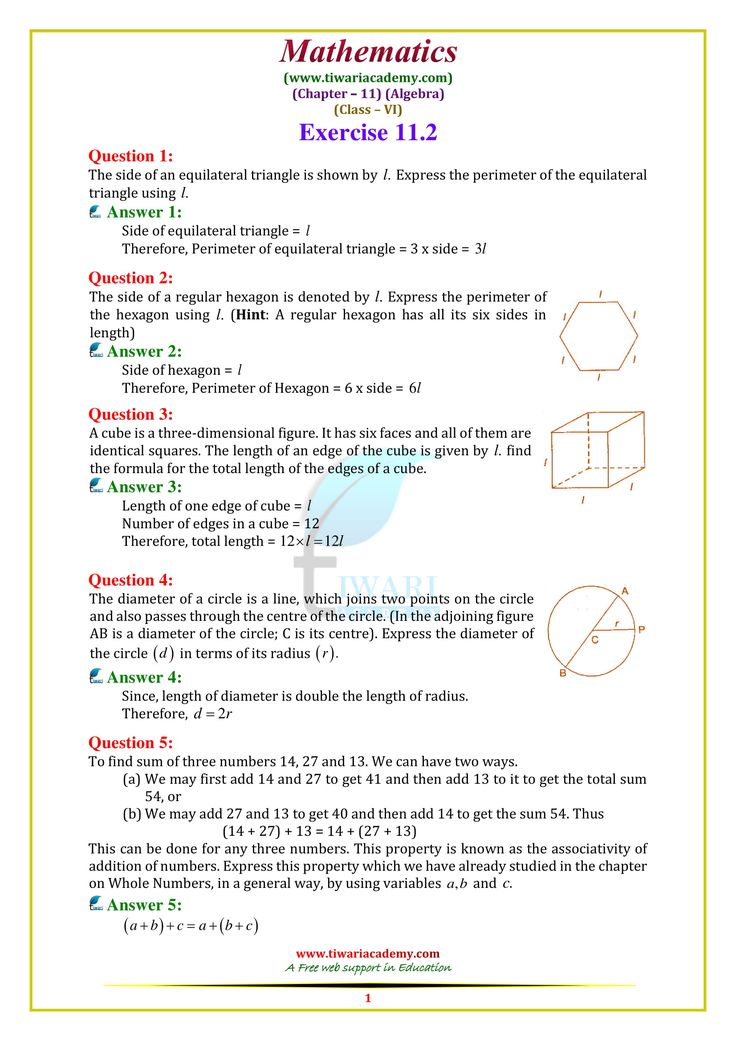 Maths solutions Class 6 maths, Maths solutions, Math