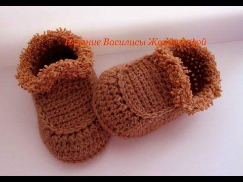 Пинетки сандалики крючком Летние сапожки crochet booties - YouTube