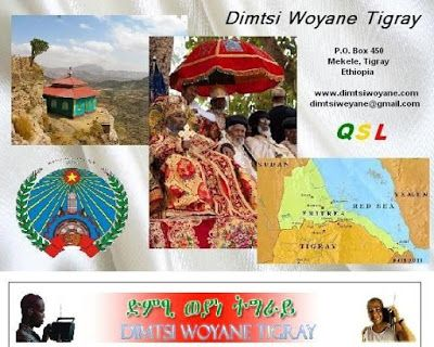 "QSL ""Voice of Tigray Revolution"", Addis Abeba"