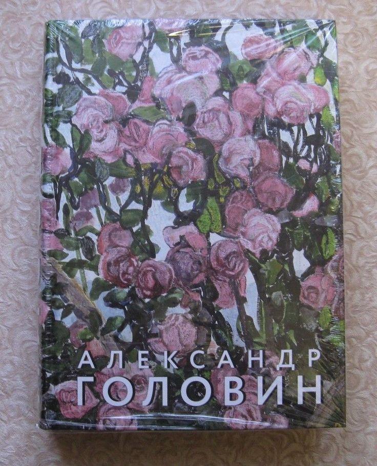 Album Aleksandr Golovin Russian Art Nouveau Painting Theater Book Catalogue #ArtNouveau