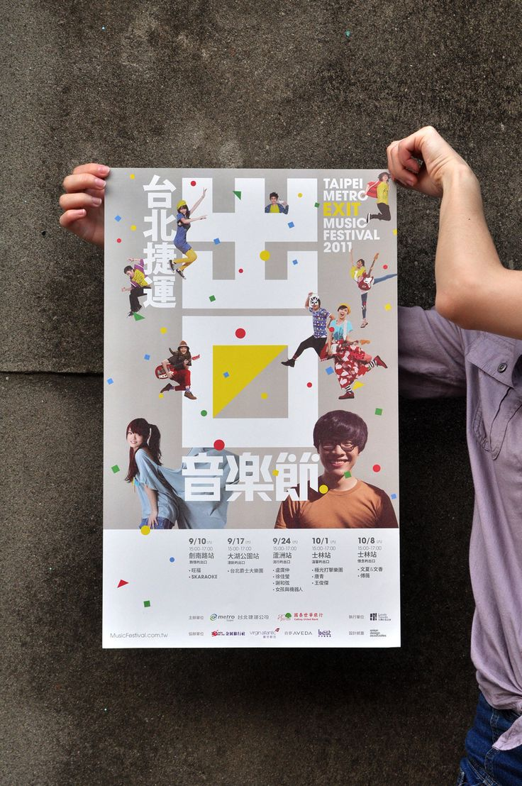 """Check out this @Behance project: """"Taipei Metro Exit Music Festival identity"""" https://www.behance.net/gallery/7390489/Taipei-Metro-Exit-Music-Festival-identity"""