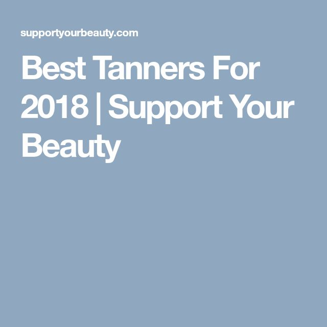 Best Tanners For 2018 | Support Your Beauty