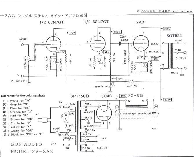 Sun Audio Sv 2a3 Amplifier Valve Amplifier Vacuum Tube Audio
