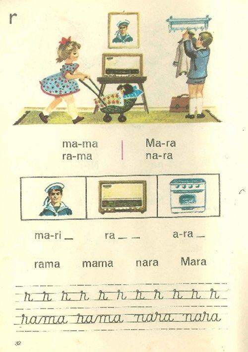 vintage romanian ABC