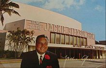 We used to watch the Jackie Gleason show. I think my favorite part was the June Taylor dancers!