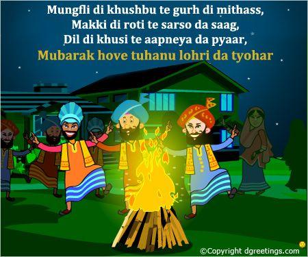 Lohri Greetings.