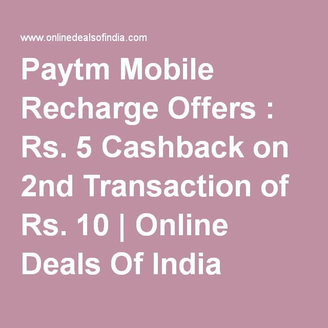 Paytm Mobile Recharge Offers : Rs. 5 Cashback on 2nd Transaction of Rs. 10 | Online Deals Of India