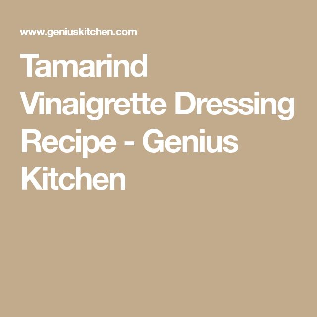 Tamarind Vinaigrette Dressing Recipe - Genius Kitchen