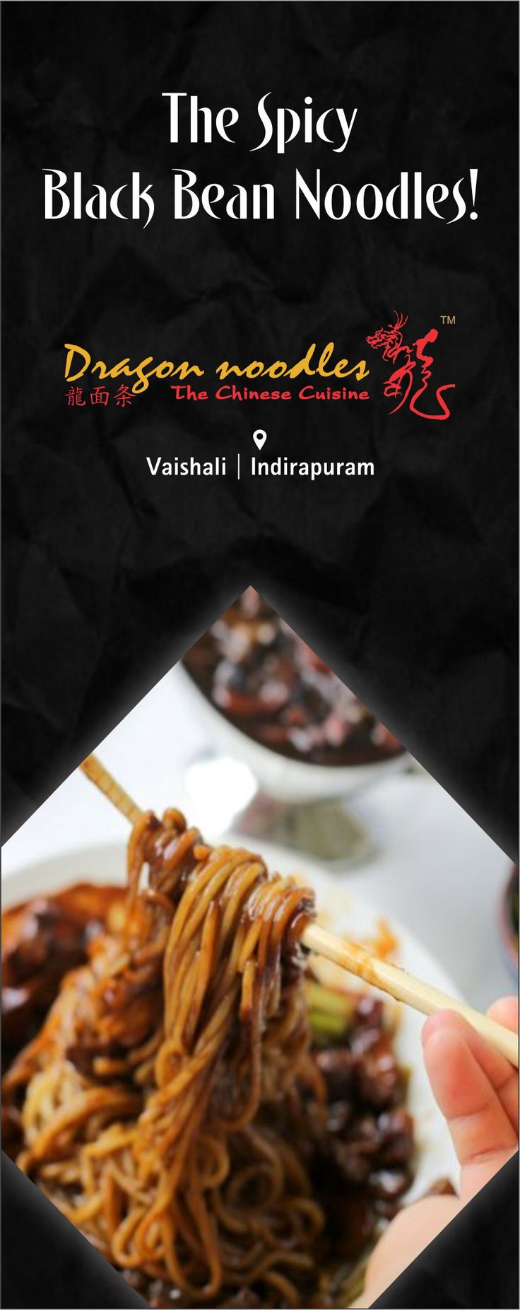 Unique combination of thin luscious noodles with smoky flavored whole black bean sautéed with vegetables and black bean sauce.#DragonNoodles #Chinese #Food #Ghaziabad #foodies #BlackBeanNoodles