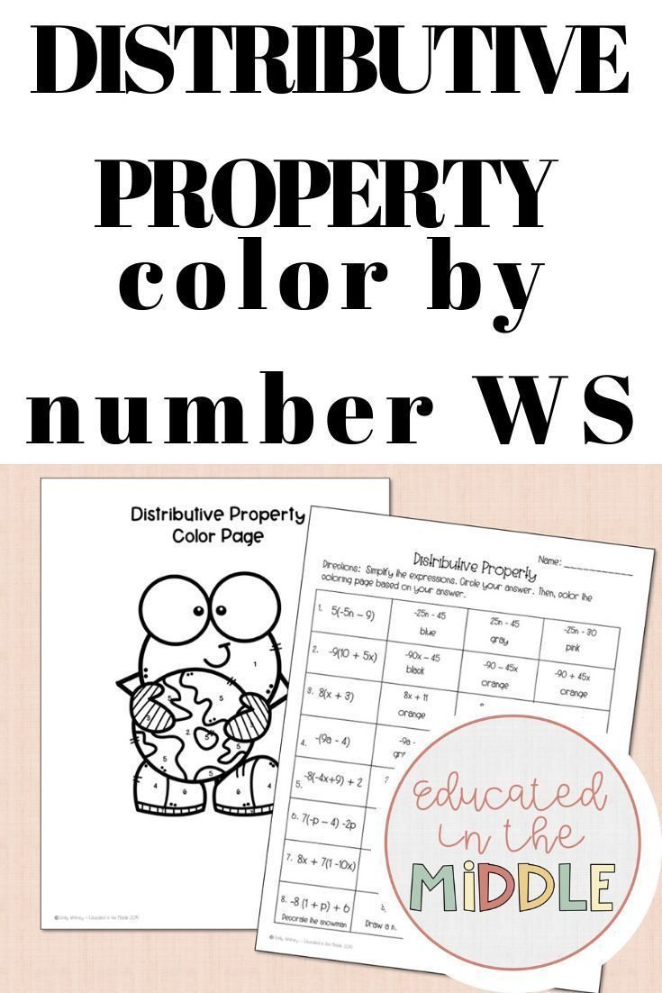 Distributive Property Worksheet Middle School Math Simplifying Expressions Activities Distributive Property [ 1102 x 735 Pixel ]