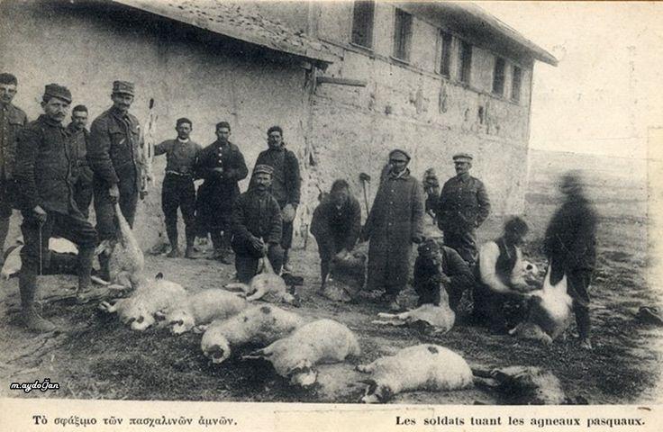 1919 1922 işgal yıllarında yunan askerleri noel kutlamaları yaparken