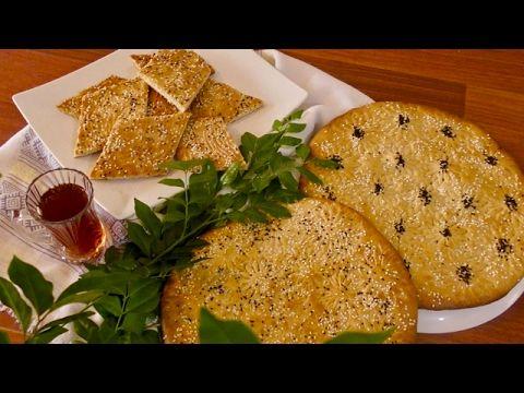 Rote Afghani (Afghan Sweet Bread) - YouTube