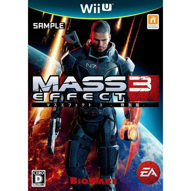 Mass Effect 3 Special Edition(Japan Import)