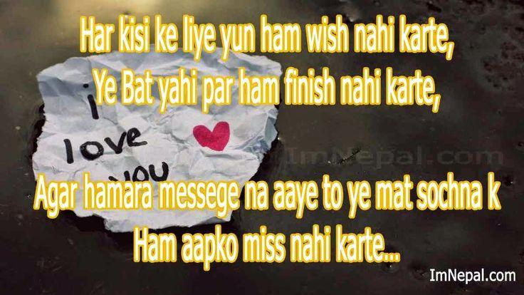Pinterest Beautiful Quotes: Very Beautiful Love Quotes In Hindi FAzjO0wlI
