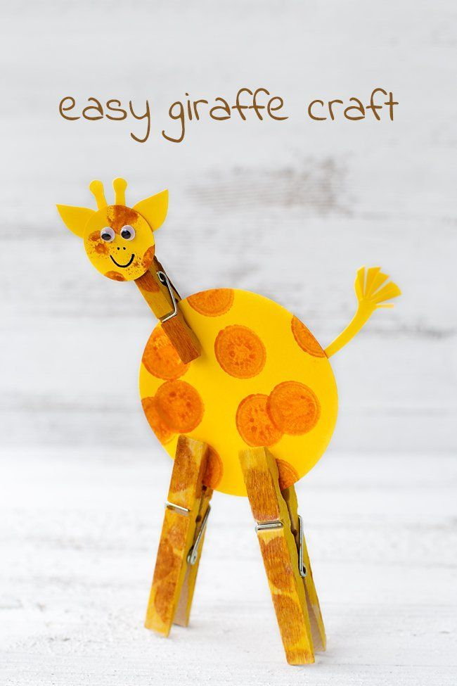 Have you been following along with April the Giraffe? We are so excited that she finally had her baby! In honor of April and her new little one, today we are sharing an Easy Giraffe Craft for Kids! It's easy, fun, and perfect for little hands.
