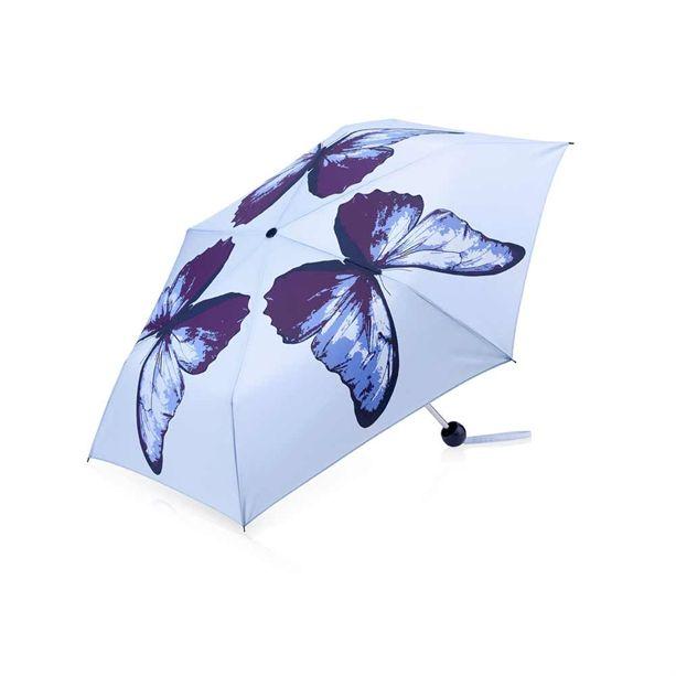 Flutter Away esernyő - AVON termékek