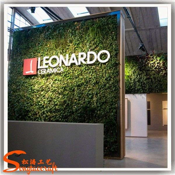 logo wall at entry - but fake grass not real plants