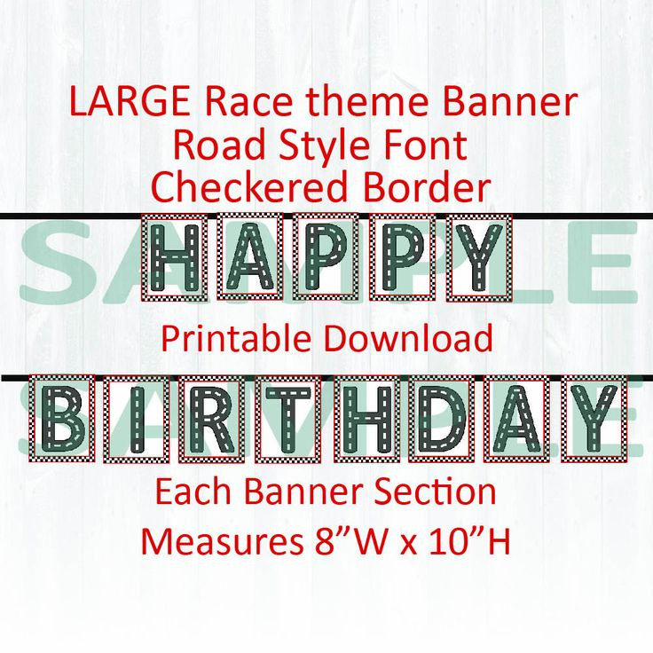 Race theme 'HAPPY BIRTHDAY' banner. LARGE size. Birthday party, Printable download,Road style font,Checkered flag by MoonGloCreations on Etsy