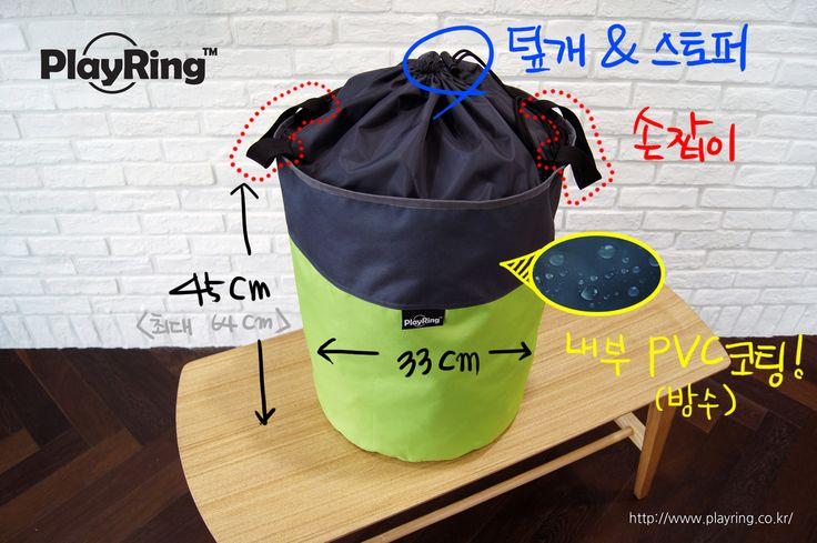 플레이링 패브릭햄퍼(바스켓) 탐구생활!  플레이링 #패브릭햄퍼(바스켓)은 높이는 45Cm입니다. 두개의 손잡이는 이동이 편리하고 안쪽으로 넣어 덮개 없이 사용할 수도 있어요. 덮개는 얇은 천을 사용하여 만들었어요. 스토퍼를 사용해 입구를 오므려 먼지가 쌓이는걸 방지해줘요. 폴리에스테르캔버스로 물에 젖어도 빨리 마르구요. 안쪽은 PVC코팅( #방수 )이 되어있어 젖은 물건도 수납가능해요.  플레이링의 #패브릭바스켓 은 트렁크정리함으로도 사용가능하고 캠핑이나 여행갈때 취사도구 또는 빨랫감을 넣어 이동하기 편리해요. 집안에서는 잘 안쓰는 생활용품들도 정리 가능하구요. 아이들 #장난감정리함 으로 사용 가능해요.  예쁘고 여기저기 응용해 사용하기 좋은 플레이링 #패브릭햄퍼(바스켓)!!   http://www.playring.co.kr  #플링백 #플레이링 #정리함 #다용도수납함 #패브릭정리함 #인테리어 #대청소 #북유럽 #북유럽수납함 #모던