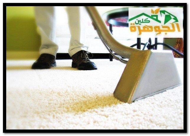 شركة الصفرات لتنظيف السجاد بالرياض 0503840389 Decor Home Decor