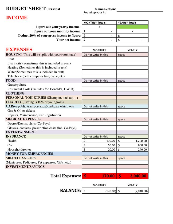 Free Spreadsheet Downloads Free Download Balance Sheet Template - monthly sign in sheet template