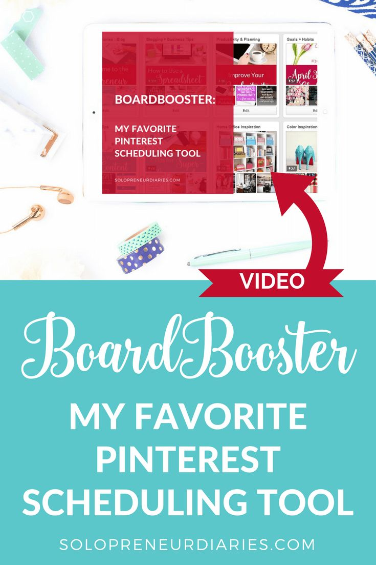 Social Media Marketing | Confused about how to use BoardBooster as part of the Pinterest strategy for your small business? This post with video tutorial will show you the main features like scheduler, looping, and campaigns. Click through to see how BoardBooster can help you save time on social media. | Pinterest Marketing | Marketing Strategies | Online Marketing | Marketing Tools | Blogger Tips #socialmediamarketingtips #pinterestmarketing