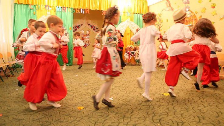 Украинский танец, дети танцуют, в садике праздник осени